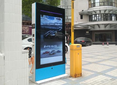 户外智能充电桩广告机