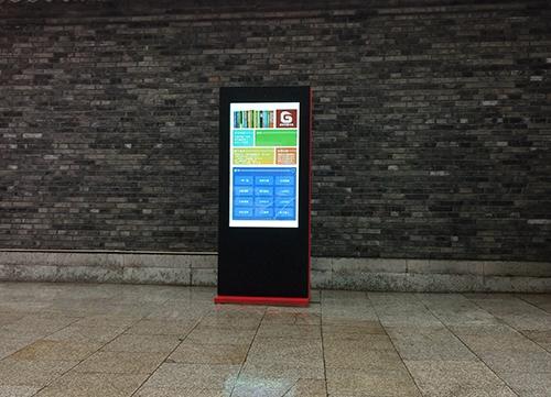 户外液晶广告机