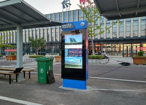 公交电子站牌