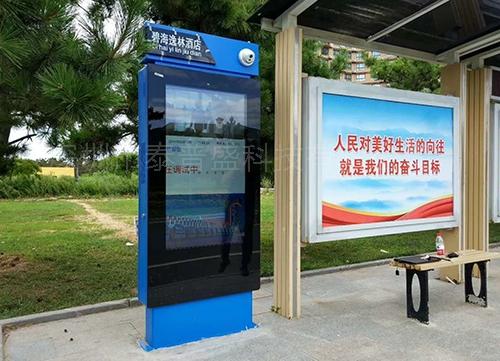 智能公交系统站牌