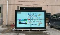 户外DID拼接液晶屏广告机是怎样的?