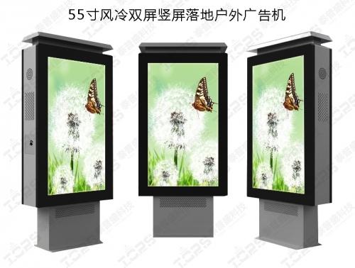 如何对户外广告机进行加固安装