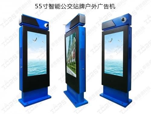 风生水起的数字户外广告机