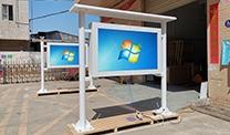 泰普盛LCD户外广告机是怎样融入智慧城市环境中的呢?