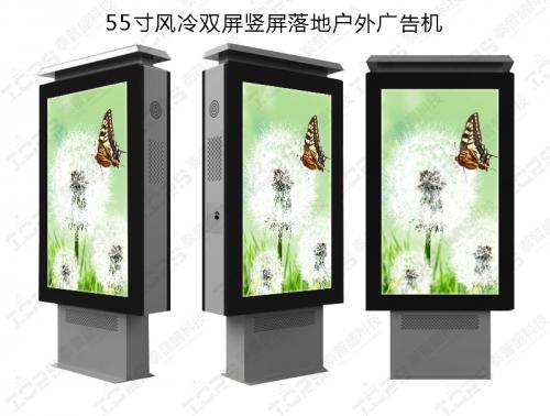 立式广告机和壁挂广告机哪个好?都有什么特点?