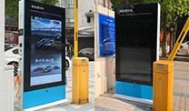 智能充电桩户外广告机助力运营商创新盈利模式