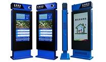 安装在户外广告机的智能公交电子站牌是都有哪些功能特点呢?