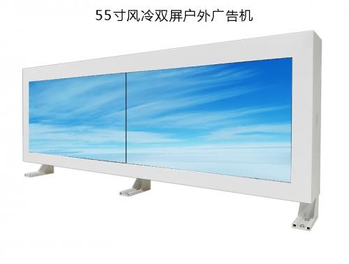 双屏户外广告机