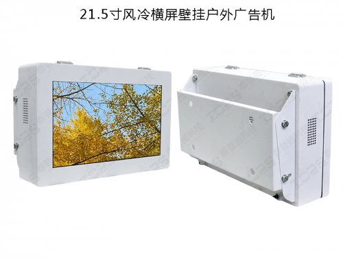 深圳壁挂广告机