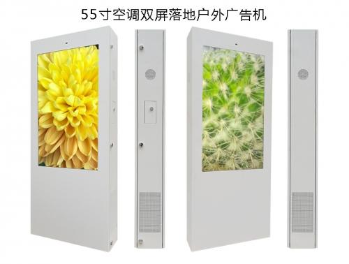 空调双屏广告机